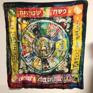 Hebrew Zodiac Silk Square